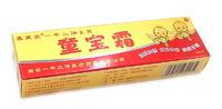 Негормональный детский крем Yiganerjing