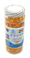 """Жидкие капсулы """"Рыбий жир"""" TM Shengliyuan (200 капсул)"""