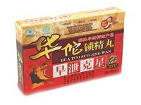 Пилюли для потенции Хуато (Hua Tuo Suo Jing Wan)
