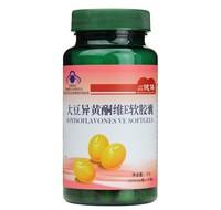 """Капсулы BAINIANJIANTI """"Изофлавоны сои и витамин Е"""" - источник фитоэстрогенов для женщин в период менопаузы и постменопаузы"""