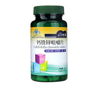"""Жевательные таблетки BAINIANJIANTI """"Витаминный комплекс: железо, цинк, кальций"""""""
