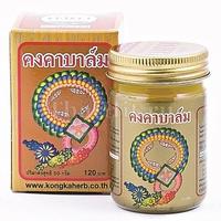 Тайский золотой бальзам с имбирём Kongka Herb, 50 грамм