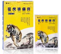 Тигровый пластырь Meng Hu Zhen Teng Gao