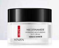 Омолаживающий крем для лица Venzen с ниацинамидом, интенсивное питание и восстановление