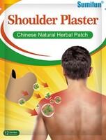 Пластыри Sumifun от болей в плече (12 пластырей)
