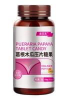 """Жевательные таблетки CONCERN LIFE """"Экстракт корня пуэрарии, экстракт папайи"""" - для женской терапии"""