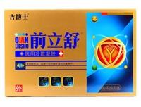 Эмульсия от простатита Qian Lieshu - быстродействующий травяной препарат для лечения простатита