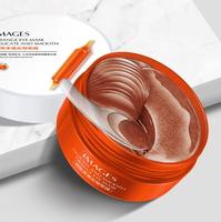 Патчи гидрогелевые c экстрактом красного апельсина Images Eye Mask Blood Orange