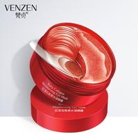 Гидрогелевые патчи для глаз Venzen с экстрактом красной водоросли , коллагеном и аллантоином Ruby Collagen Moisturizing Eye Mask