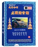 """Болеутоляющий магнитный пластырь """"Секрет тибетского дворца"""""""