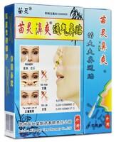 Назальный спрей Мяо Лин Бишуан + пластыри (苗灵濞爽通气鼻贴) - для облегчения дыхания