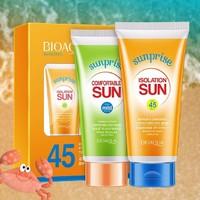 Солнцезащитный набор BioAqua