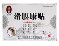 Обезболивающий пластырь для коленного сустава «Кан Чжао Цзюньфэн»