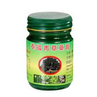 Тайский травяной зеленый бальзам Thai Herbal Wax, 50 грамм