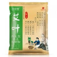 Травяная ванна для ног BioAqua с тибетскими травами (100 пакетиков)
