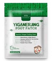 """Пластырь-детоксикант Yiganerjing """"Foot Patch"""""""