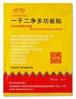 Универсальный обезболивающий пластырь Yiganerjing