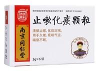 """Препарат для утоления кашля и рассасывания мокроты """"Чжисоу Хуатань"""" (Zhisou Huatan Keli)"""