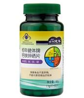 """Жевательные таблетки BAINIANJIANTI для детей и подростков """"Витаминный комплекс: железо, цинк, кальций, селен"""""""