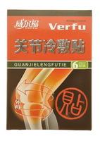 """Пластыри охлаждающие обезболивающие """"VERFU"""" от болей в колене"""