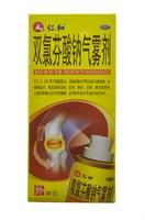 Спрей Диклофенак натрия (Shuanglufensuanna Qiwuji)