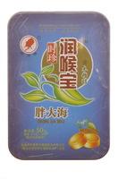 Леденцы от кашля с семенами стеркулии и плодами дерезы китайской