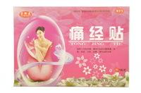 Пластырь для нормализации месячных Tong Jing