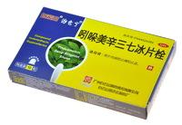 Свечи  от геморроя и анальной трещины «Compound Indomethacin Suppositories»