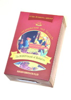 "Лечебный чай для мужчин ""Бодунь"""