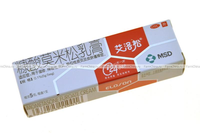 Популярные крема от псориаза