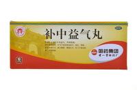 Пилюли Бу Чжун И Ци Вань (Bu Zhong Yi Qi Wan / 补中益气丸) для улучшения работы желудка, поджелудочной железы, кишечника