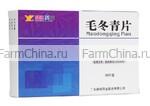 Таблетки Мао Дунцин (Maodongqing) - для лечения болезней кровеносных сосудов