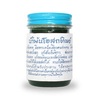 Тайский традиционный бальзам Осотип (зеленый)