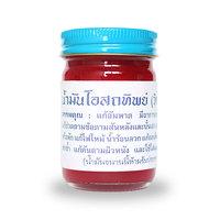 Тайский традиционный бальзам Осотип (красный)
