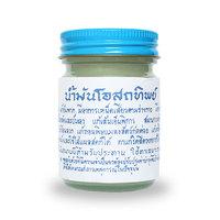 Тайский традиционный бальзам Осотип (белый)
