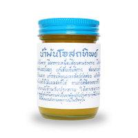 Тайский традиционный бальзам Осотип (желтый)